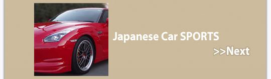 ユーザーギャラリー 国産車スポーツ