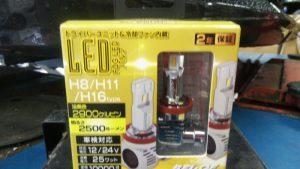 DSC_4961_20200724113550.jpg