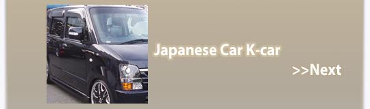 ユーザーギャラリー 国産軽自動車